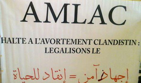 AMLAC